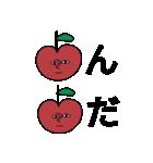 おすがりんごさま①(個別スタンプ:37)