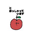 おすがりんごさま①(個別スタンプ:40)