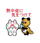 ミニうさとタヌキのたぬぱん 夏編(個別スタンプ:9)