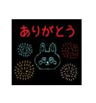 ミニうさとタヌキのたぬぱん 夏編(個別スタンプ:30)