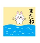 ミニうさとタヌキのたぬぱん 夏編(個別スタンプ:31)