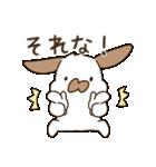 たれみみたるちん~JK語.流行語.若者言葉~(個別スタンプ:01)