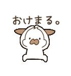 たれみみたるちん~JK語.流行語.若者言葉~(個別スタンプ:02)