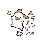 たれみみたるちん~JK語.流行語.若者言葉~(個別スタンプ:03)