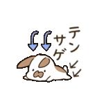 たれみみたるちん~JK語.流行語.若者言葉~(個別スタンプ:04)