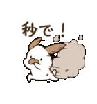 たれみみたるちん~JK語.流行語.若者言葉~(個別スタンプ:05)