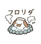たれみみたるちん~JK語.流行語.若者言葉~(個別スタンプ:06)