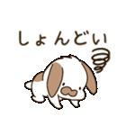 たれみみたるちん~JK語.流行語.若者言葉~(個別スタンプ:07)