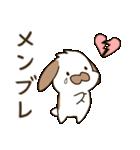 たれみみたるちん~JK語.流行語.若者言葉~(個別スタンプ:08)