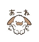たれみみたるちん~JK語.流行語.若者言葉~(個別スタンプ:09)