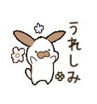 たれみみたるちん~JK語.流行語.若者言葉~(個別スタンプ:11)