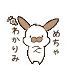 たれみみたるちん~JK語.流行語.若者言葉~(個別スタンプ:12)
