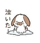 たれみみたるちん~JK語.流行語.若者言葉~(個別スタンプ:15)