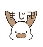 たれみみたるちん~JK語.流行語.若者言葉~(個別スタンプ:16)