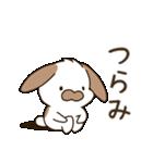 たれみみたるちん~JK語.流行語.若者言葉~(個別スタンプ:17)