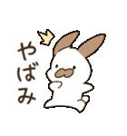 たれみみたるちん~JK語.流行語.若者言葉~(個別スタンプ:18)