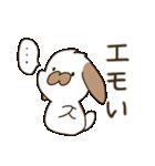 たれみみたるちん~JK語.流行語.若者言葉~(個別スタンプ:21)