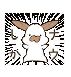 たれみみたるちん~JK語.流行語.若者言葉~(個別スタンプ:22)