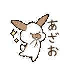 たれみみたるちん~JK語.流行語.若者言葉~(個別スタンプ:23)