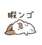 たれみみたるちん~JK語.流行語.若者言葉~(個別スタンプ:25)