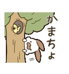 たれみみたるちん~JK語.流行語.若者言葉~(個別スタンプ:26)