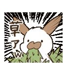 たれみみたるちん~JK語.流行語.若者言葉~(個別スタンプ:27)