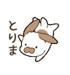 たれみみたるちん~JK語.流行語.若者言葉~(個別スタンプ:28)