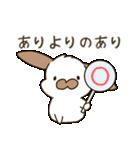 たれみみたるちん~JK語.流行語.若者言葉~(個別スタンプ:29)