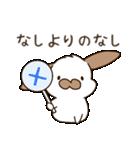 たれみみたるちん~JK語.流行語.若者言葉~(個別スタンプ:30)