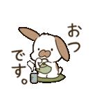たれみみたるちん~JK語.流行語.若者言葉~(個別スタンプ:32)