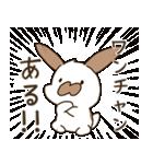 たれみみたるちん~JK語.流行語.若者言葉~(個別スタンプ:33)