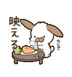 たれみみたるちん~JK語.流行語.若者言葉~(個別スタンプ:34)