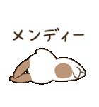 たれみみたるちん~JK語.流行語.若者言葉~(個別スタンプ:36)