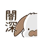 たれみみたるちん~JK語.流行語.若者言葉~(個別スタンプ:39)
