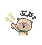 ぶひぶひぶひん(個別スタンプ:4)