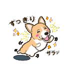 気軽にスタンプ コーギー 夏季編(個別スタンプ:12)