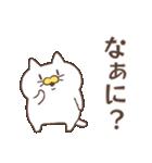 ふわもちにゃんこ(個別スタンプ:01)