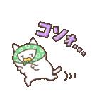ふわもちにゃんこ(個別スタンプ:02)