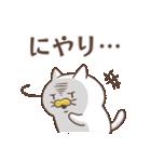 ふわもちにゃんこ(個別スタンプ:03)