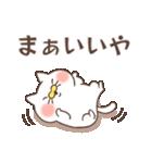 ふわもちにゃんこ(個別スタンプ:04)