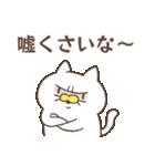 ふわもちにゃんこ(個別スタンプ:05)