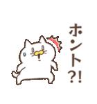 ふわもちにゃんこ(個別スタンプ:07)