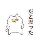 ふわもちにゃんこ(個別スタンプ:08)