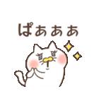 ふわもちにゃんこ(個別スタンプ:09)