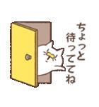 ふわもちにゃんこ(個別スタンプ:27)
