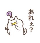 ふわもちにゃんこ(個別スタンプ:38)