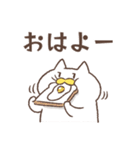 ふわもちにゃんこ(個別スタンプ:39)