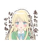 ツンデレっコ(金髪バージョン)(個別スタンプ:02)