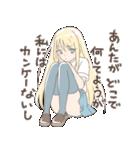 ツンデレっコ(金髪バージョン)(個別スタンプ:05)