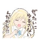 ツンデレっコ(金髪バージョン)(個別スタンプ:07)
